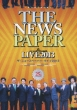The Newspaper Live 2013