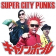 Super City Punks