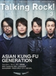 Talking RocK 2014�N3���� ���� ASIAN KUNG-FU GENERATION���W