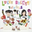 LUCKY DUCKY!! (CD+DVD, Limited Edition)