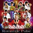 [s.S.D.S-Super Stylish Doctors Story-]vocal Album[romantic Pulse]
