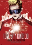 MOVIE ONE OF A KIND 3D -G-DRAGON 2013 1ST WORLD TOUR-Blu-ray