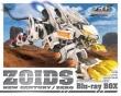 Zoids New Century/Zero Blu-Ray Box