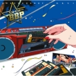 Tv Animation[space Dandy]o.S.T.1 Best Hit Bbp
