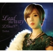 Lead the way / LA�fbooN [First Press Limited Edition B (Eunjung ver.)](CD+DVD)