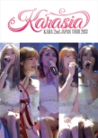 KARA 2nd Japan Tour 2013 KARASIA [First Press Limited Edition](2DVD)