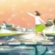 愛すべき明日、一瞬と一生を (+DVD)【初回限定盤】