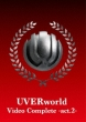 Uverworld Video Complete-Act.2-