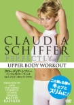 Claudia Schiffer Perfectly Fit: Upper Body Workout