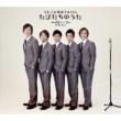 Utagoe Kissa Album -Tabidachi No Uta-