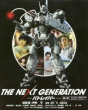 The Next Generation Patlabor 4