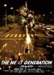 The Next Generation Patlabor 6