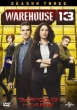 Warehouse 13 Season3 Dvd-Box
