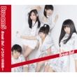 Break Out/Youkai Taisou Dai Ichi (+DVD)