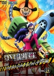 One Piece 16th Season Punk Hazard Hen Piece.10