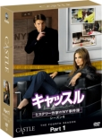 Castle Season 4 Collector`s Box Part 1