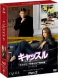 Castle Season 4 Collector`s Box Part 2
