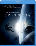 Gravity Blu-ray & DVD Set (2 Discs)[First Press Limited Manufacture Edition]