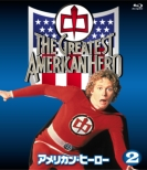 The Greatest American Hero Complete Blu-Ray Box Vol.2