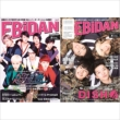 EBiDAN Vol.2 [Loppi L-PACA BOOKS HMV Limited]