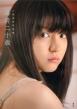 Umika Kawashima