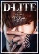 D' slove (CD+DVD)