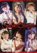 S/Mileage Live Tour 2013 Aki Smile Charge