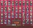 Hello! Project 2014 WINTER �`GIiSU MODE�EDE-HA MiX�`Kanzen Ban (Blu-ray)