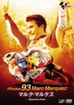 Marc Marquez -Beyond The Smile-
