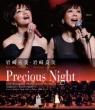 ���G�� �ǔ� Precious Night