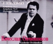 Symphonies Nos.5, 6, Orchestral Works : Vyacheslav Ovchinnikov / Ukraine National SO, Moscow RSO, Moscow PO (3CD)