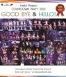Hello�IProject COUNTDOWN PARTY 2013 �`GOOD BYE �� HELLO�I�`�iBlu-ray�j