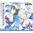 Tsukiuta.Series[duet Cd(Papiyon P*nenchuu Gumi 1).Rainy Day]