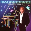 Piano.Piano!Piano!!Richard Clayderman