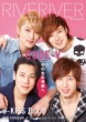 RIVERIVER Vol.02 [HMV L-PACA BOOKS Limited Cover (Front: CODE-V Back: U-KISS)]
