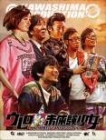 Urero Mitaiken Shoujo Special Edition Blu-ray BOX [TV Tokyo Loppi HMV Limited]