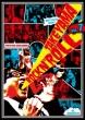 Takeyama Rockn`roll 7