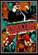 Takeyama Rockn`roll 11