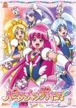 Happinesscharge Precure! Vol.1