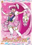 Happinesscharge Precure! Vol.2