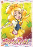 Happinesscharge Precure! Vol.4