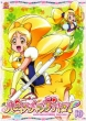 Happinesscharge Precure! Vol.10
