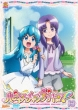 Happinesscharge Precure! Vol.13