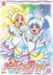 Happinesscharge Precure! Vol.15