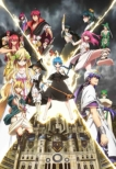 The Kingdom Of Magic Magi 9