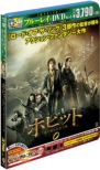 Hobbit The: The Desolation of Smaug (Blu-ray)