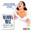 Musical Mamma Mia! Shiki Theatre Company Version <special Edition>