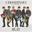 5 Years Best -BEAT-[First Press Limited Edition](CD+DVD)