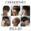 5 Years Best -BALLAD-[Cho First Press Limited Edition](CD+PHOTOBOOK)