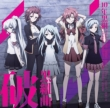 Tv Anime[akuma No Riddle]character Ending Theme Shuu Kuro Kumikyoku.Ha